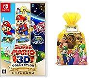 スーパーマリオ 3Dコレクション -Switch+【Amazon.co.jp限定】 ギフトラッピングキット (スーパーマリオキャラクター集合2ver.メッセージシール付)