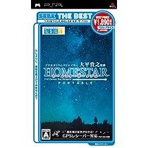 SEGA THE BEST プラネタリウムクリエイター 大平貴之監修 ホームスター ポータブル - PSP
