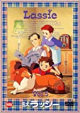 名犬ラッシー 5 [DVD]