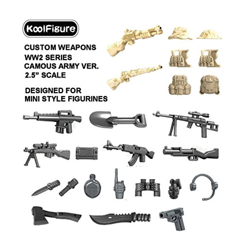 カスタム作成2.5インチの武器パック、レゴ軍用ミニフィギュア、銃のヘルメットやアクセサリー、ビルディングブロック用に使用するためのアクションフィギュア玩具、迷彩兵士のバージョン