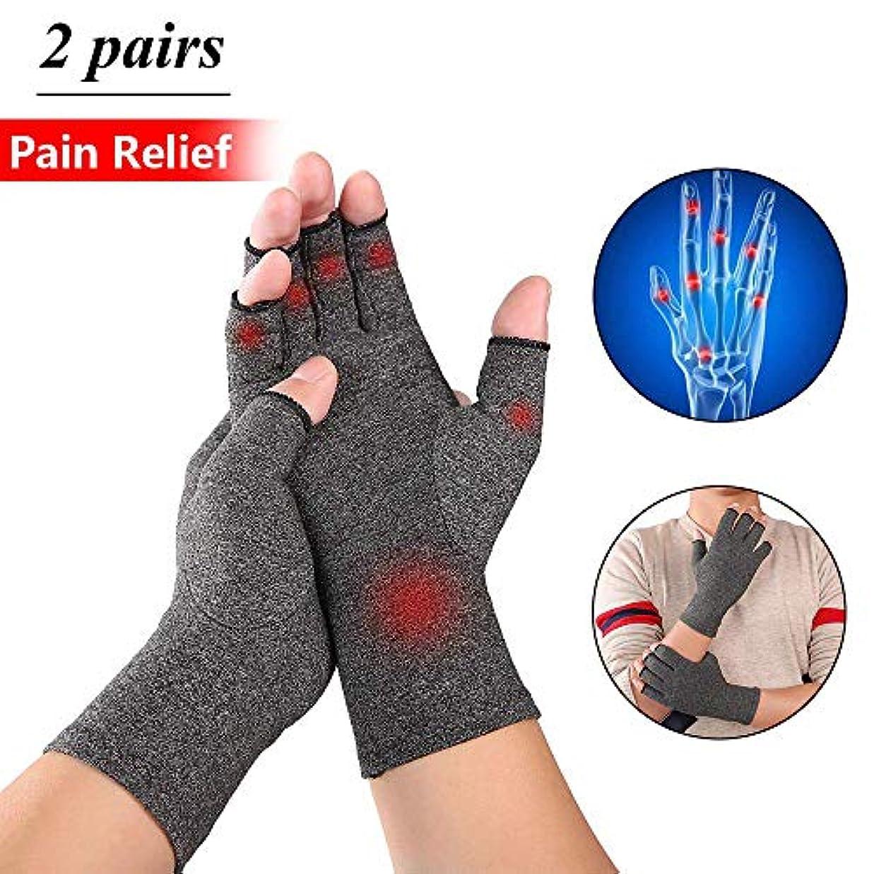 構想するアサー魅惑するリウマチ&変形性関節症のための圧縮関節炎手袋、 - 関節の痛みと心皮トンネル救済 - 男性&女性(2組)