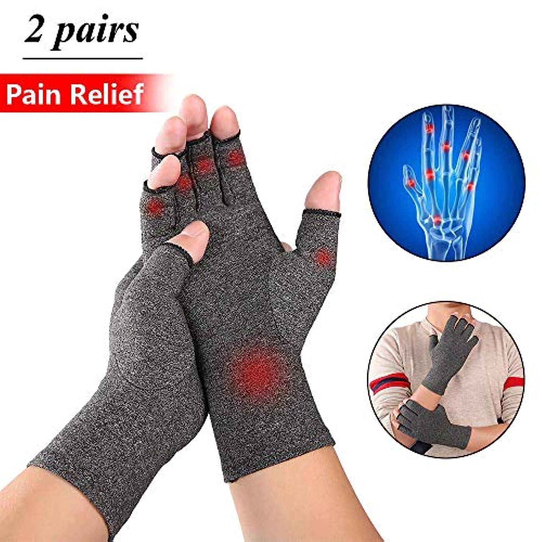 壁無駄な積分リウマチ&変形性関節症のための圧縮関節炎手袋、 - 関節の痛みと心皮トンネル救済 - 男性&女性(2組)