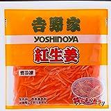 吉野家 冷凍紅生姜5袋セット