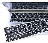 日本語 キーボードカバー Mac Book Air Pro Retina 13 15インチ (黒)