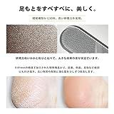 CENOVE 韓国テレビ販売より改良した最新モデル かかと角質取り 爪やすり2点セット フットケア かかと磨き やすり 足 角質 取り 丸洗い 収納ケース付き