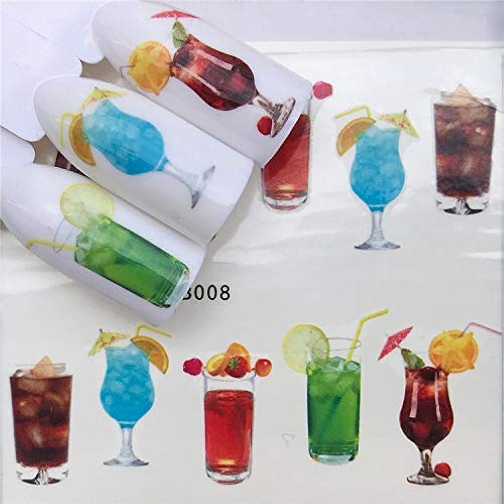 クスクスモンク胃ビューティー&パーソナルケア 3個ネイルステッカーセットデカール水転写スライダーネイルアートデコレーション、色:YZWB008 ステッカー&デカール