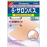 【第3類医薬品】ら・サロンパス 32枚