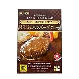 カリー専門店 トプカ 宮崎ブランドポークどんぐりの恵み ハンバーグカレー 250g