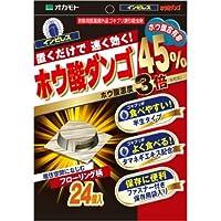 オカモト インピレス ホウ酸ダンゴ ホウ酸含有率45% 24個入×10個セット