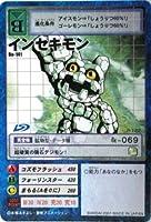 デジタルモンスターカードゲーム インセキモン ノーマル Bo-141 (特典付:大会限定バーコードロード画像付)《ギフト》