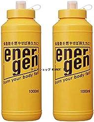 大塚製薬 エネルゲン スクイズボトル 1L用×2本 2本セット 55651-2SET