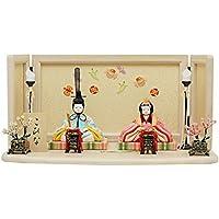 こひな 雛人形 ひな人形 宮都 人形工房天祥オリジナル 誉勘商店の正絹?京都西陣織物