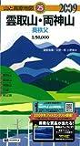 関連アイテム:雲取山・両神山 2009年版—奥秩父 (山と高原地図 25)