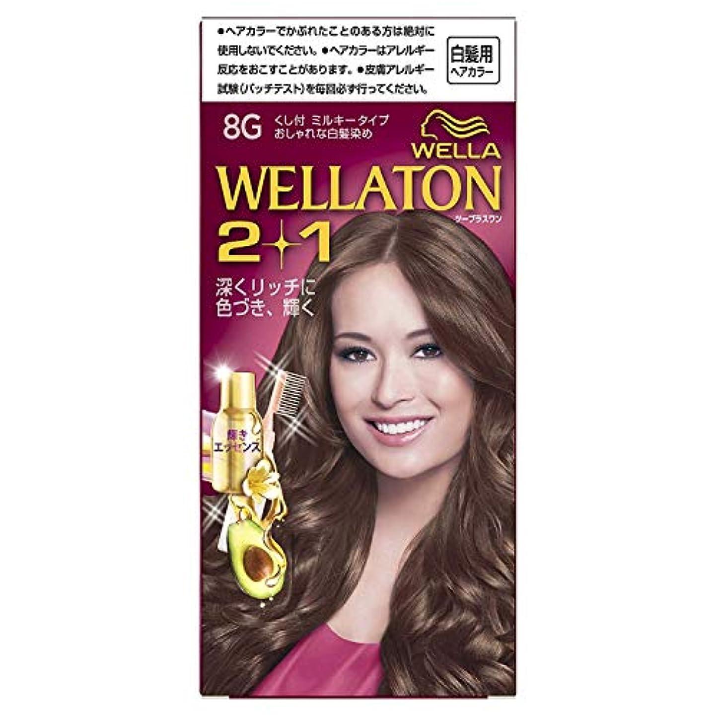 ケーブルライセンス衝突ウエラトーン2+1 白髪染め くし付ミルキータイプ 8G [医薬部外品] ×6個