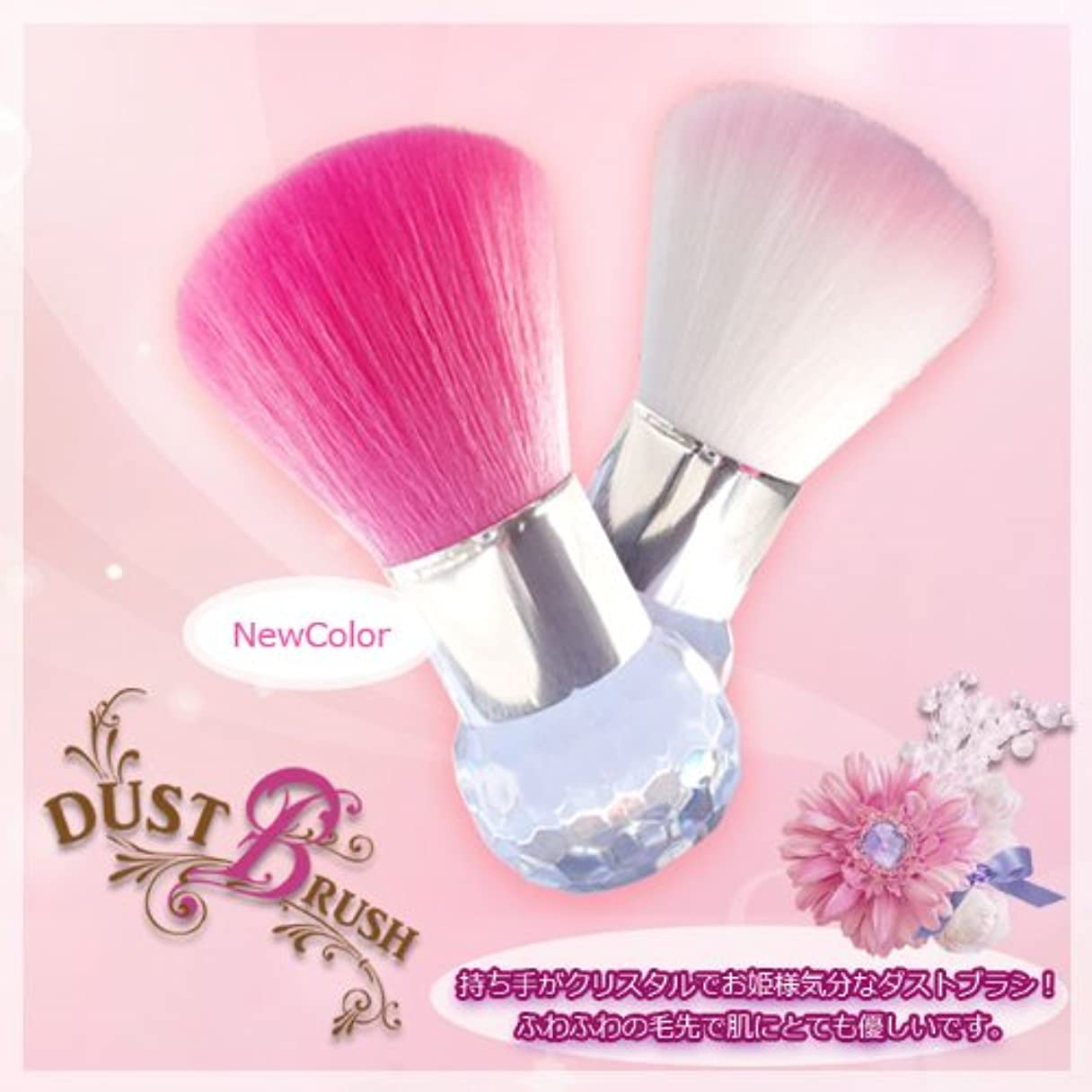 ヤギ小道ヤギ【ジェルネイル】ネイルダストブラシ〈 微粒子ナイロン製 〉2カラー (ホワイトピンク)