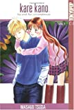 Kare Kano Volume 7 (Kare Kano (Graphic Novels))