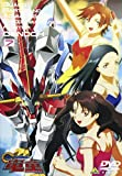 GEAR戦士 電童(7) [DVD]