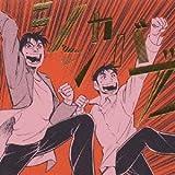 シシカバブー(初回限定盤)(DVD付) 画像