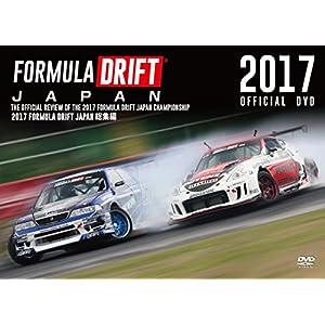FORMULA DRIFT JAPAN 2017 OFFICIAL DVD