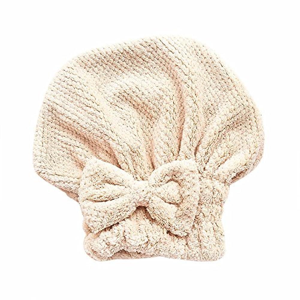 好む蜂フラグラントボコダダ(Vocodada)タオルキャップ ヘアキャップ 吸水 ヘアドライタオル 速乾 マイクロファイバー ヘア 乾燥 タオル 帽子 キャップ 風呂 ふわふわ 厚い 蝶結び 可愛い お姫様 26*27cm (カーキ)