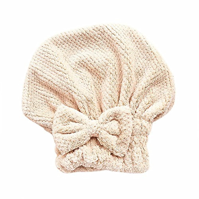 実現可能性自発的パートナーボコダダ(Vocodada)タオルキャップ ヘアキャップ 吸水 ヘアドライタオル 速乾 マイクロファイバー ヘア 乾燥 タオル 帽子 キャップ 風呂 ふわふわ 厚い 蝶結び 可愛い お姫様 26*27cm (カーキ)