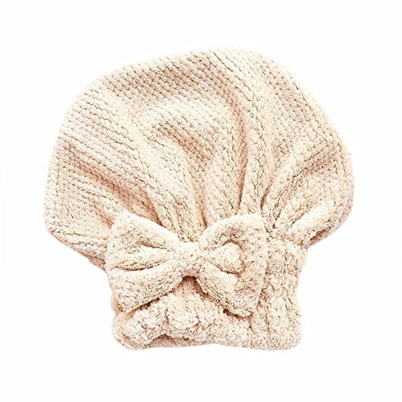 緯度原点ジャーナルボコダダ(Vocodada)タオルキャップ ヘアキャップ 吸水 ヘアドライタオル 速乾 マイクロファイバー ヘア 乾燥 タオル 帽子 キャップ 風呂 ふわふわ 厚い 蝶結び 可愛い お姫様 26*27cm (カーキ)