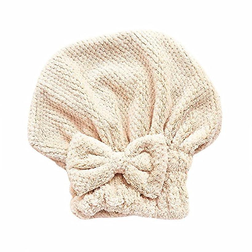 言及する参加する常にボコダダ(Vocodada)タオルキャップ ヘアキャップ 吸水 ヘアドライタオル 速乾 マイクロファイバー ヘア 乾燥 タオル 帽子 キャップ 風呂 ふわふわ 厚い 蝶結び 可愛い お姫様 26*27cm (カーキ)