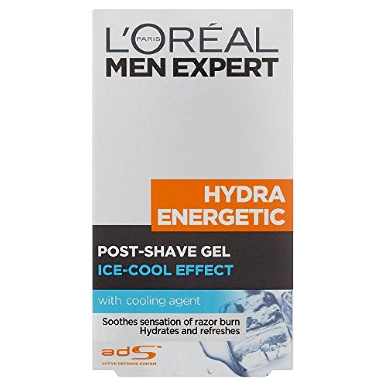 運命的ないつでも確保するL'Oreal Paris Men Expert Hydra Energetic Post Shave Balm (100ml) L'オラ?アルパリのメンズ専門ヒドラエネルギッシュなポストシェーブバーム( 100ミリリットル...