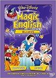 Magic English/楽しいおうち[VWDS-4878][DVD]