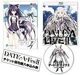 デート・ア・ライブII Blu-ray 第2巻[Blu-ray/ブルーレイ]