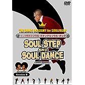 60・70年代のソウル・ステップとソウル・ダンス version.B [DVD]