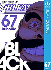BLEACH モノクロ版 67巻 表紙画像