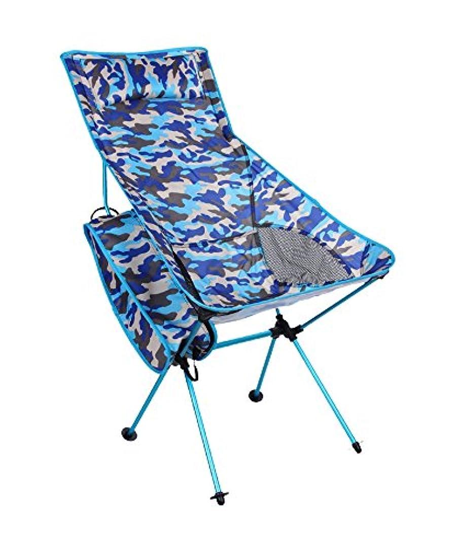 むしろマンモスイタリック折りたたみ椅子 屋外アルミ合金カモ折りたたみビーチチェアマウンテンキャンプレジャーチェアロングフォールディングチェア