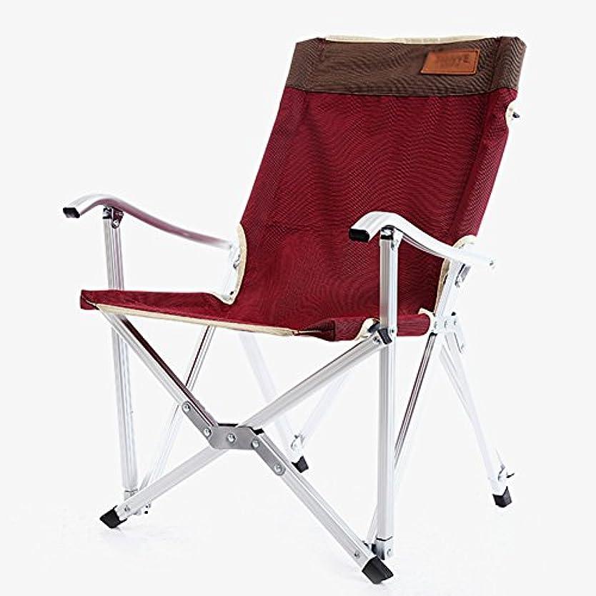 戦闘ホテルとティームZGL 旅行椅子 屋外カジュアル折りたたみ椅子超軽量アルミ合金折りたたみ椅子家庭用ポータブルランチブレイクガーデンリクライニング釣りアームチェア (色 : 赤, サイズ さいず : L l)