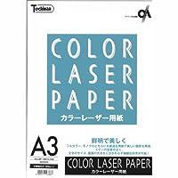 SAKAEテクニカルペーパー コピー用紙 A3 50枚 カラーレーザー用紙 片面強光沢紙 LBP-186CG-A3S