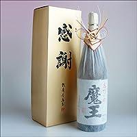 魔王「感謝・金蓋紙箱入り・水引き.ver」 1800ml 一升瓶(鹿児島県 芋焼酎)