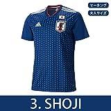アディダス サッカー日本代表 2018 ホームレプリカユニフォーム半袖 3.昌子源 cv5638 M