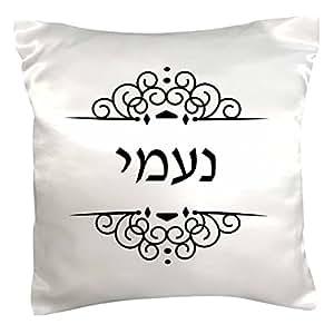 "InspirationzStore Judaica–Naomi名のヘブライWriting PersonalizedブラックandホワイトIvritテキスト–枕ケース 16"" x 16"" pc_165094_1"