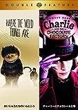 【初回限定生産】かいじゅうたちのいるところ/チャーリーとチョコレート工場 DVD(お...[DVD]