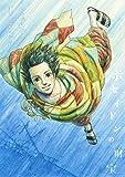 ポセイドンの財宝 1 (ヤングジャンプコミックス)