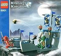 LEGO (レゴ) Knights Kingdom: Knights' Attack Barge (8801) ブロック おもちゃ (並行輸入)