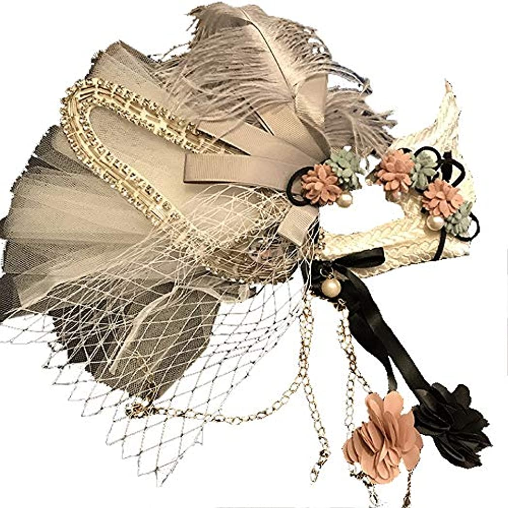安定した考案する健康Nanle 白い不足&花ベネチアマスカレードカーニバルパーティーアイマスク