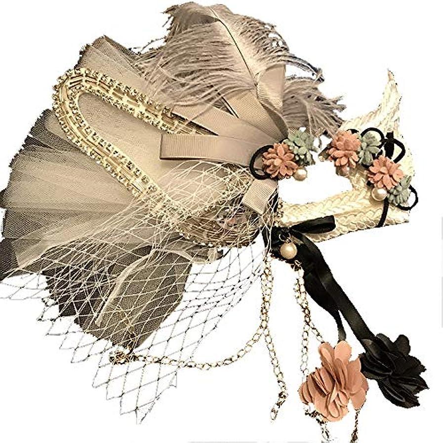モザイク土地画像Nanle 白い不足&花ベネチアマスカレードカーニバルパーティーアイマスク