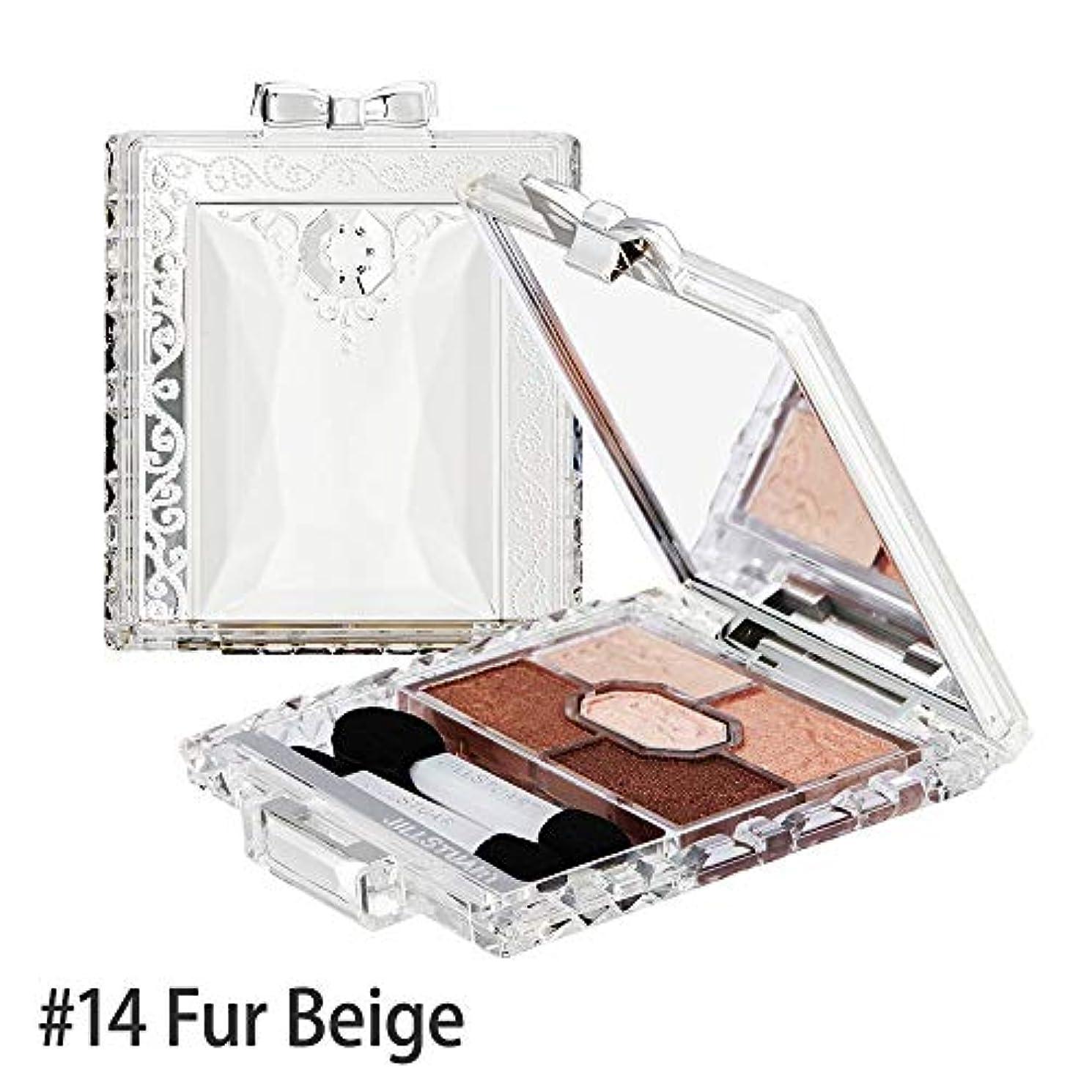 艶限られた絶え間ないJILLSTUART(ジルスチュアート) リボンクチュール アイズ 14 fur beige 4.7g [並行輸入品]