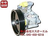 ベンツ W211 W219 ABC パワステポンプ(ハイドロポンプ/ハイドロリックポンプ) E280 E300 E350 CLS350 0044663601 0054661401
