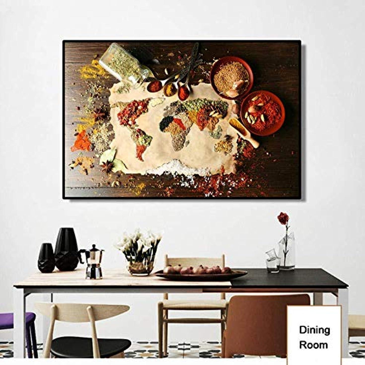 蒸ドキドキ移行するウォールアートキャンバス絵画世界地図とスパイスポスターとプリント壁写真ダイニングルームホームデコレーション60×90センチなしフレーム