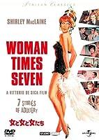 女と女と女たち(1967) 【ベスト・ライブラリー 1500円:第2弾】 [DVD]
