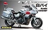 フジミ模型 1/12 バイクシリーズ No.14EX-1 Honda CB1300P 白バイ 特別仕様(埼玉県警交通機動隊) プラモデル BIKE14EX-1