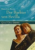 『セヴィリャの理髪師』全曲 アサガロフ演出、サンティ&チューリヒ歌劇場、カサロヴァ、ランサ、他(2001 ステレオ 限定盤)