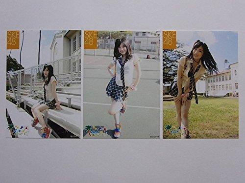コンプ3種 SKE48 矢神久美 パレオはエメラルド オフショット生写真①